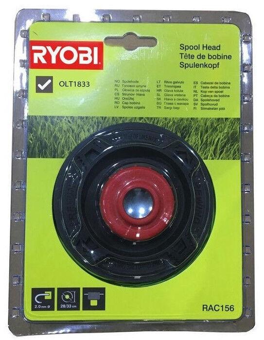 Ryobi Spool Head RAC156