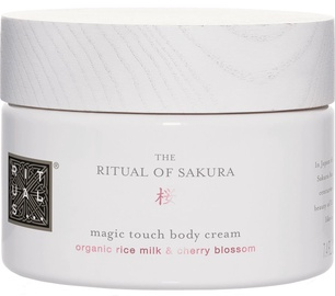Rituals Sakura Magic Touch Body Cream 220ml