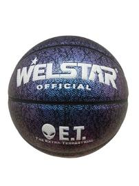 Krepšinio kamuolys, BLPU0164B, dydis 6