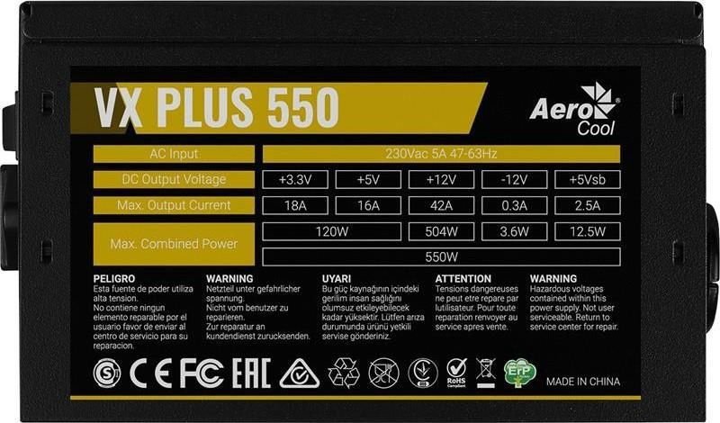 AeroCool VX-550 PLUS 550W AEROVX-550PLUS