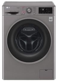 LG F4J6TY8S Grey