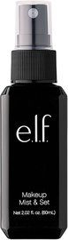 E.l.f. Cosmetics Studio Makeup Mist Set 60ml