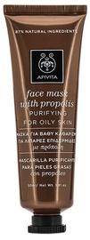 Apivita Face Mask Propolis 50ml