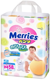 Merries Diapers PM 58