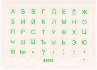 GGWP Mini Stickers RUS Transp /Green