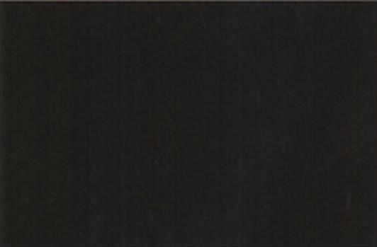 Avatar Rubber Sheet A4 Black