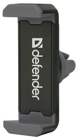 Defender Car Holder CH-124 55-90mm