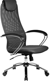 MN Office Chair Dark Grey BK-8