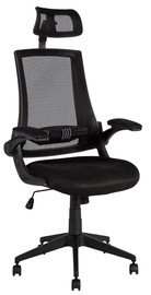 Home4you Office Chair Novara Black