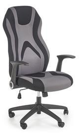 Офисный стул Halmar Jofrey Grey/Black