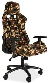 Signal Meble Office Chair Strike Moro