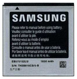 Samsung Original Battery i9000/i9003 Li-Ion 1650mAh MS