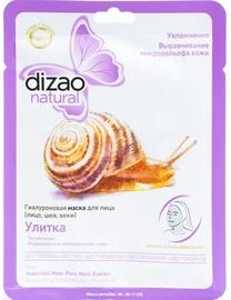 Veido kaukė Dizao Premium Class BOTO 1 Stage Mask Snail, 28 g