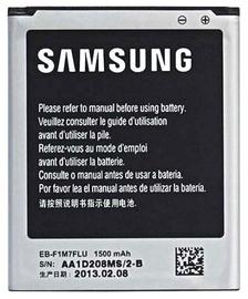 Samsung EB-F1M7FLU Original Battery 1500mAh