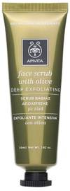 Apivita Face Scrub Olive 50ml
