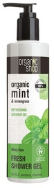 Organic Shop Fresh Shower Gel Minty Rain 280ml