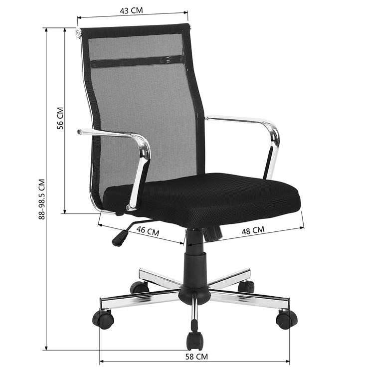 Офисный стул Wakapuaka Black