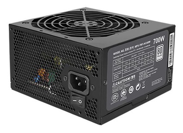 Cooler Master PSU MasterWatt Series 700W 120mm
