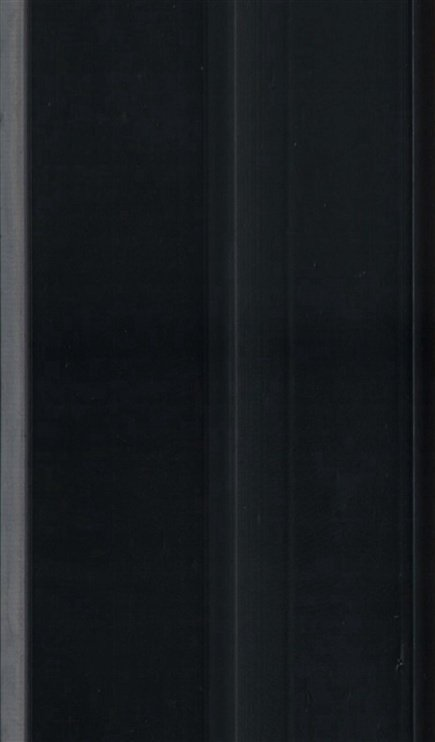 Poli-Eco Kornerflex PVC Strip 3m Grey
