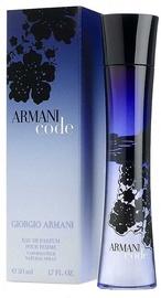 Giorgio Armani Code 50ml EDP