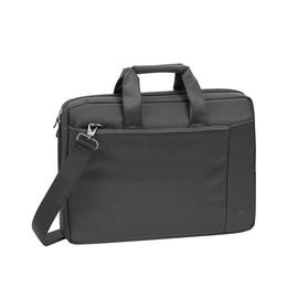 """Nešiojamojo kompiuterio krepšys Rivacase Riva 15,6"""" 8231, 39,5 x 7 x 29,5 cm"""