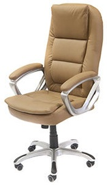 AnjiSouth Furniture Florida NF-3270 Beige