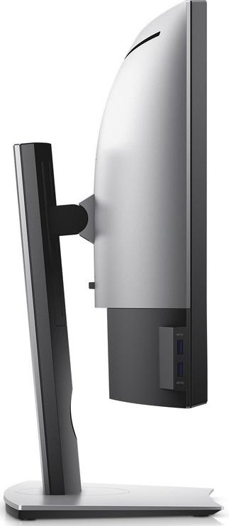 Monitorius Dell UltraSharp U3419W