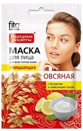 Fito Kosmetik Face Mask 25ml Cleansing