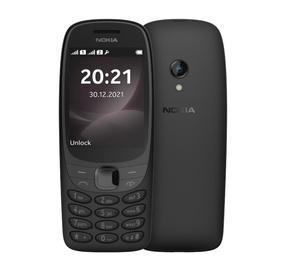 Мобильный телефон Nokia 6310, черный, 16GB/8MB