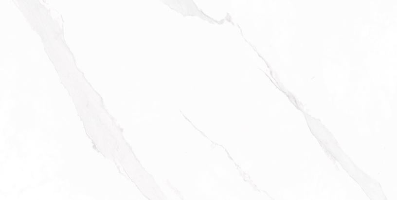 Flīzes Geotiles Luxury, akmens, 1200 mm x 600 mm