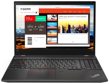 Nešiojamas kompiuteris Lenovo ThinkPad T580 20L9001YMH