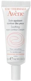 Avene Soothing Eye Contour Cream 10ml