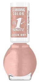 Miss Sporty Clubbing Color Nail Polish 7ml 47