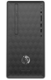HP Pavilion Desktop 590-a0600ng