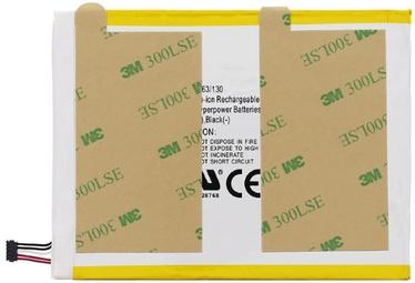 Prestigio Original Battery For MultiPad PMT3287 4300mAh OEM