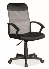Офисный стул Signal Meble Q-702 Grey/Black