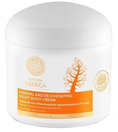 Natura Siberica Firming and Rejuvenating Night Body Cream 370ml