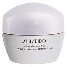 Shiseido Essentials Firming Massage Mask 50ml