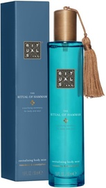 Rituals Hammam Body Mist 50ml