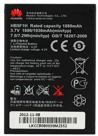 Huawei Original Battery For Honor U8860/M920/M886 1880mAh