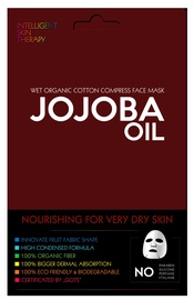 BeautyFace Intelligent Skin Therapy Rebuilding Dry Skin Compress Mask Jojoba Oil 1pc