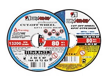 Pjovimo diskas, 230 x 2 x 22,23 mm