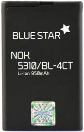 BlueStar Battery For Nokia 5310/6600 fold Li-Ion 950mAh Analog