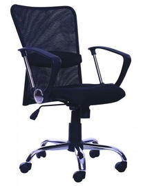 Happygame Office Chair 4711