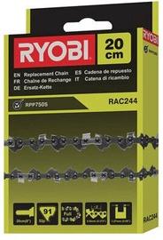 Ryobi Chain 20cm RAC244