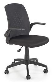 Офисный стул Halmar Secret Black