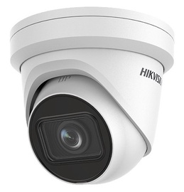 Камера с корпусом Hikvision DS-2CD2H43G2-IZS (2.8-12mm)