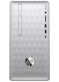 HP Pavilion Desktop 590-p0051ng