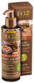 ECO Laboratorie Argana Hair Oil 200ml