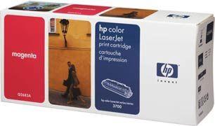 Lazerinio spausdintuvo kasetė HP Color LaserJet Q2683A MAGENTA